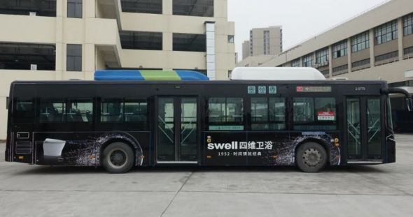 四维卫浴公交广告正式亮相浙江杭州,一次性上线5台公交车流程泵